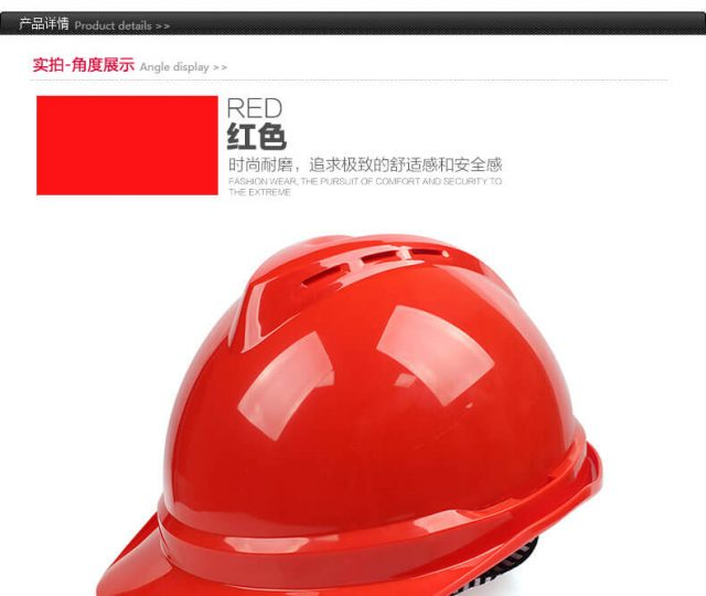 Gard500安全帽