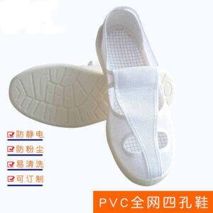 白色防静电安全鞋